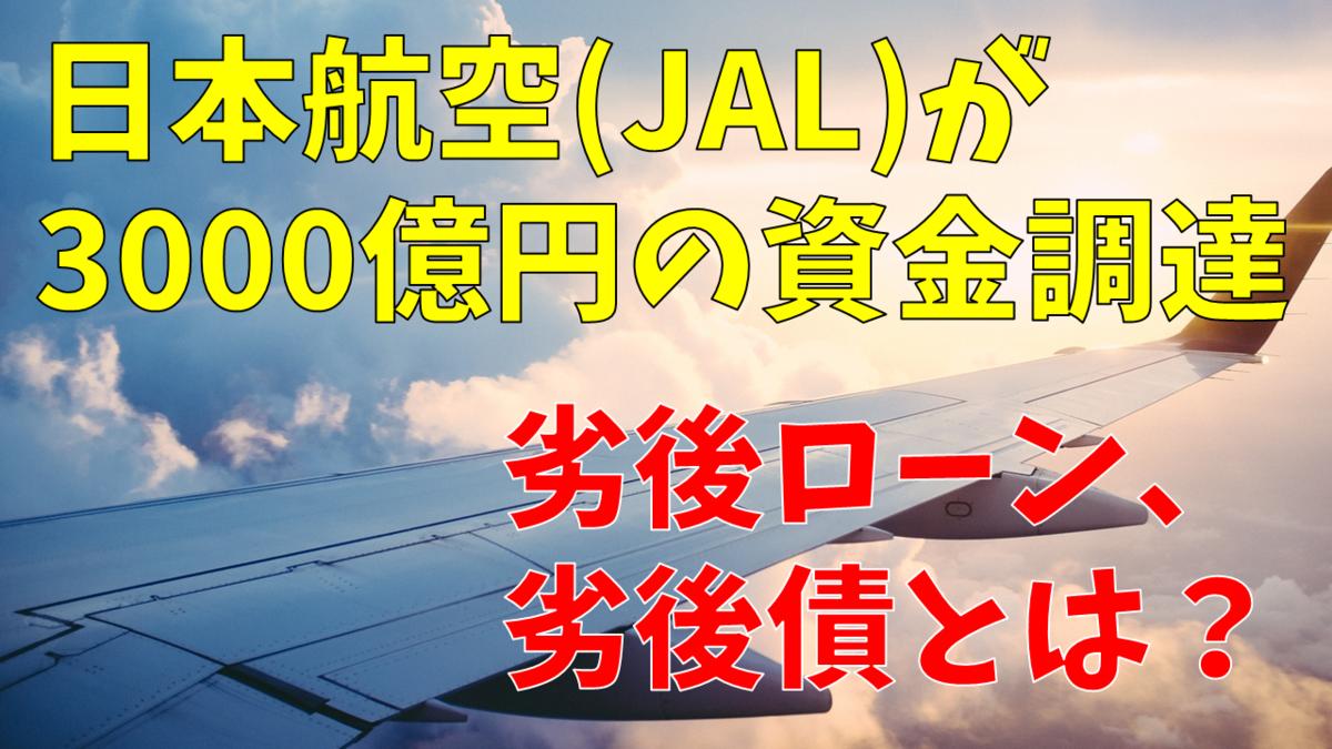 f:id:mitsuo716:20210926085645p:plain