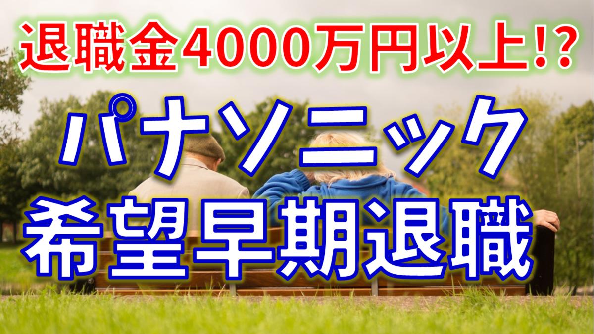 f:id:mitsuo716:20210927052435p:plain