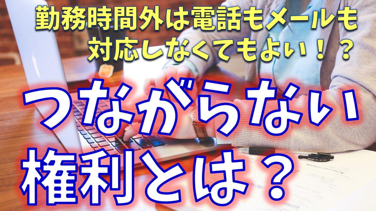 f:id:mitsuo716:20211003190240p:plain
