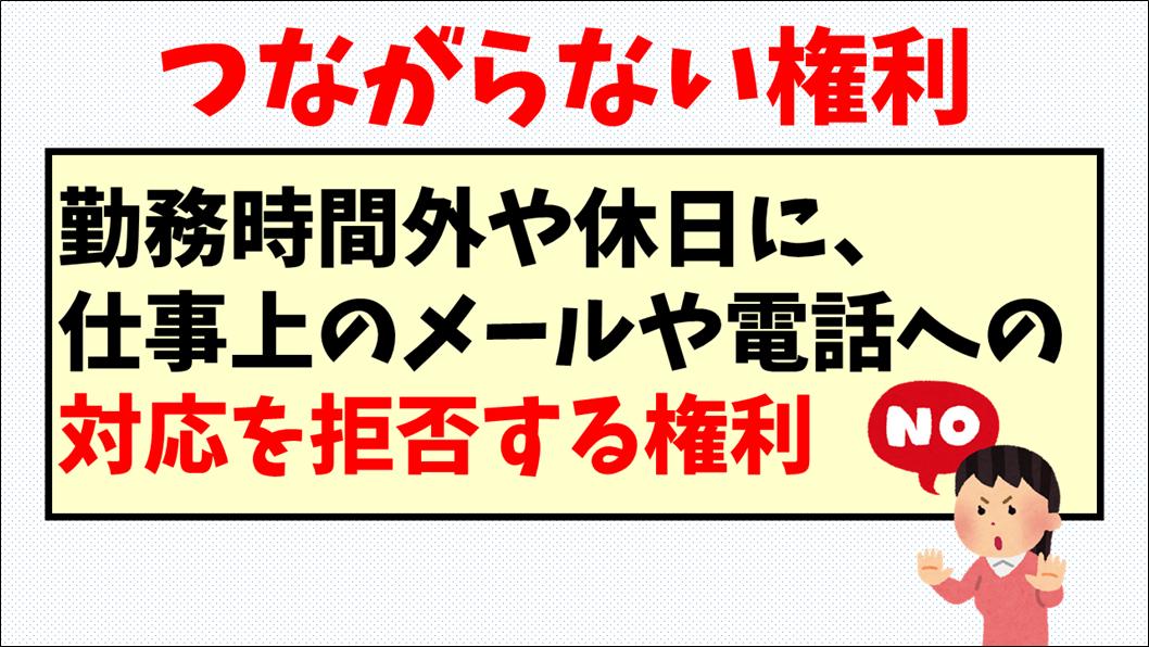 f:id:mitsuo716:20211003191414p:plain