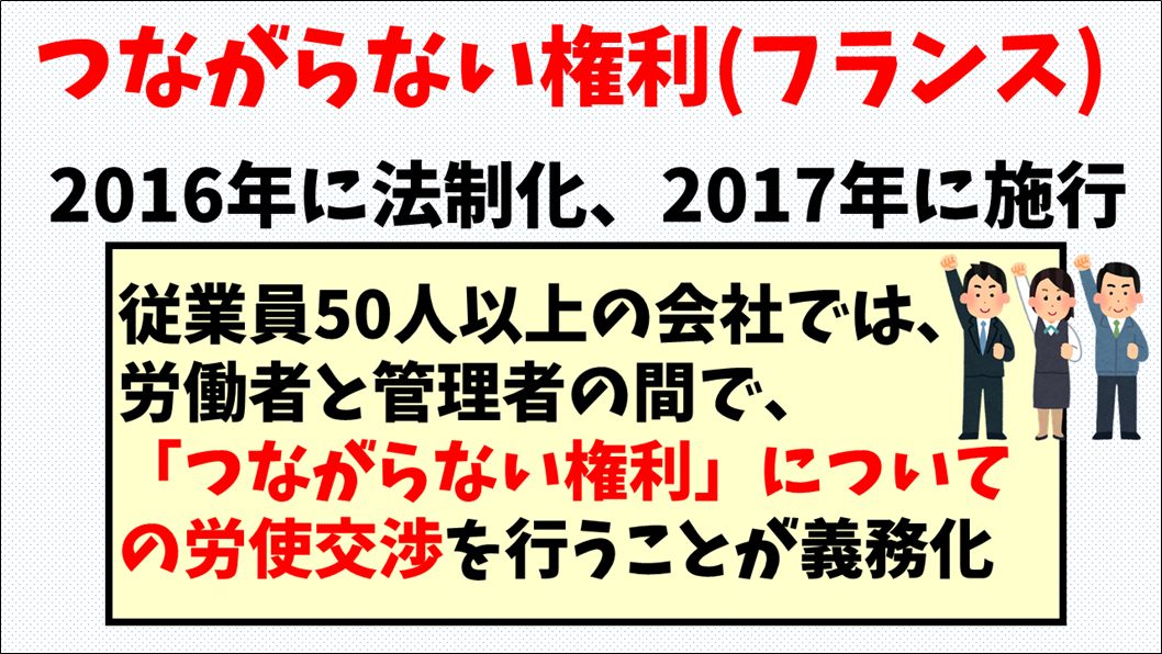 f:id:mitsuo716:20211003191559p:plain