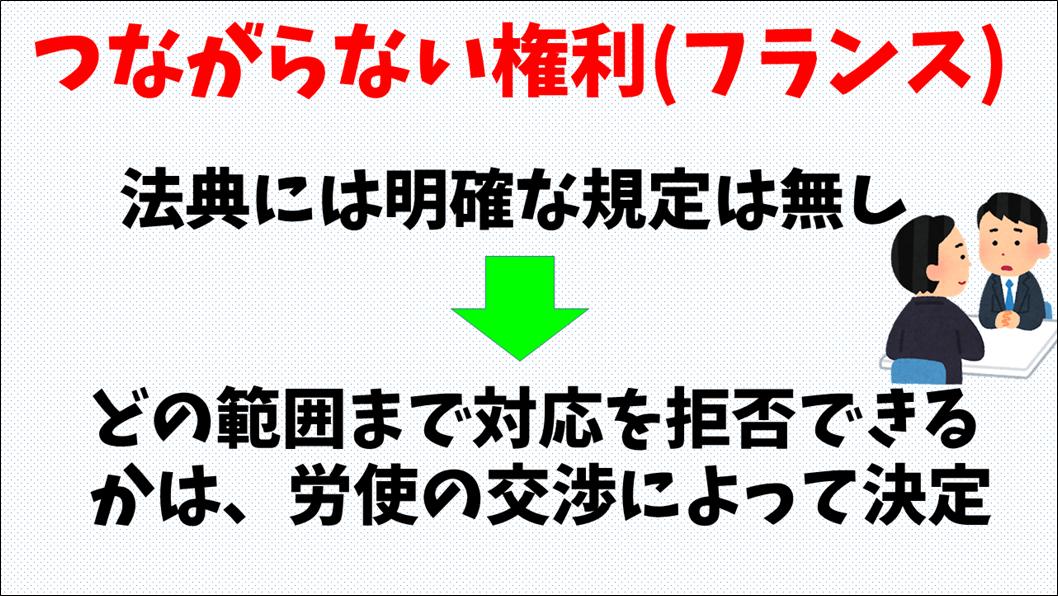 f:id:mitsuo716:20211003191741p:plain