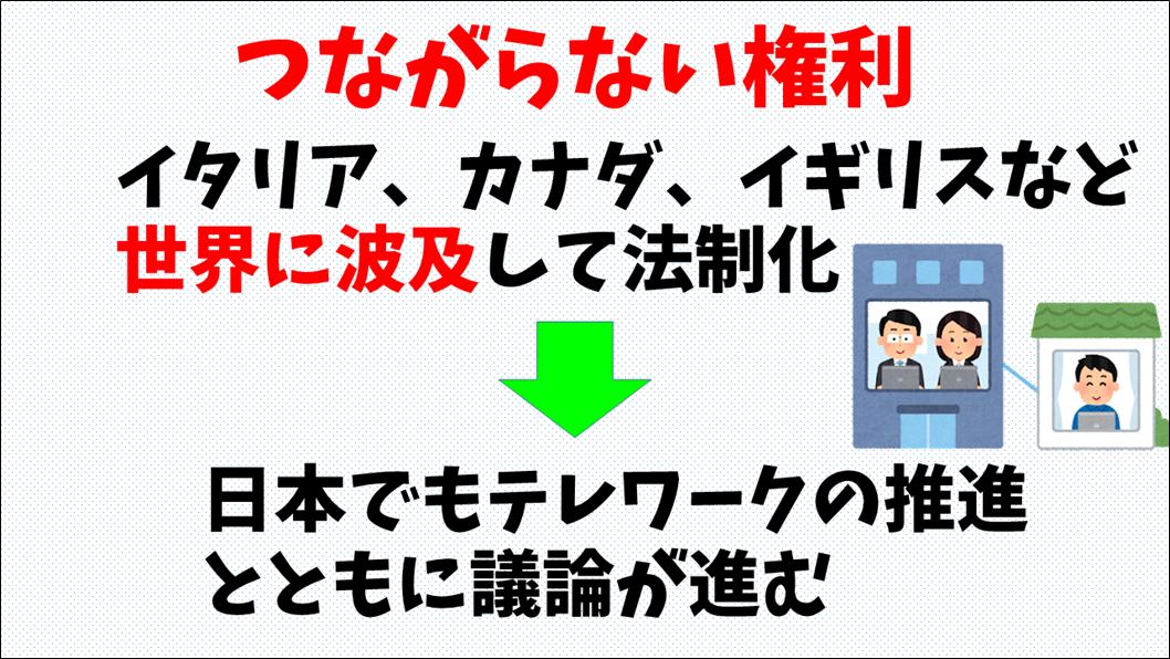 f:id:mitsuo716:20211003191930p:plain