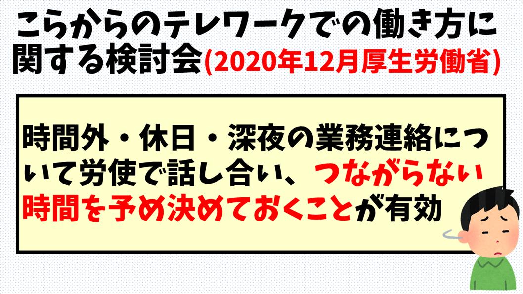 f:id:mitsuo716:20211003192203p:plain