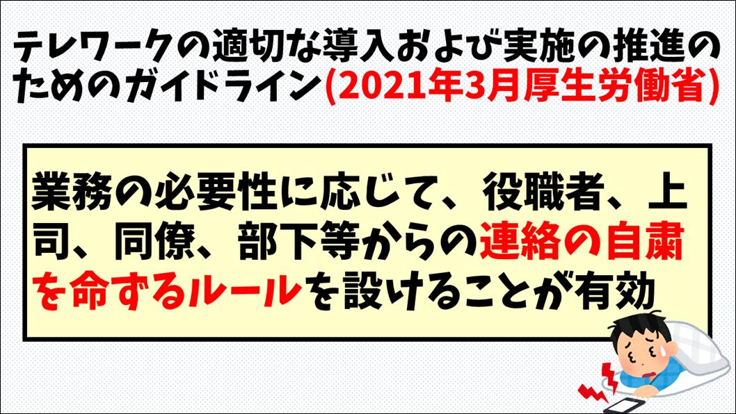 f:id:mitsuo716:20211003192424p:plain