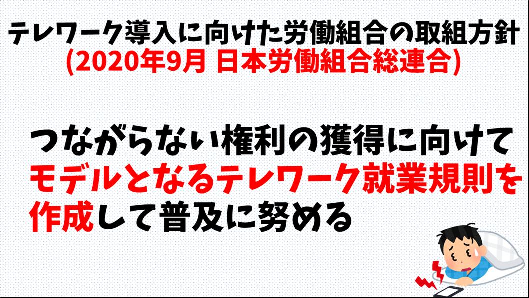 f:id:mitsuo716:20211003192650p:plain