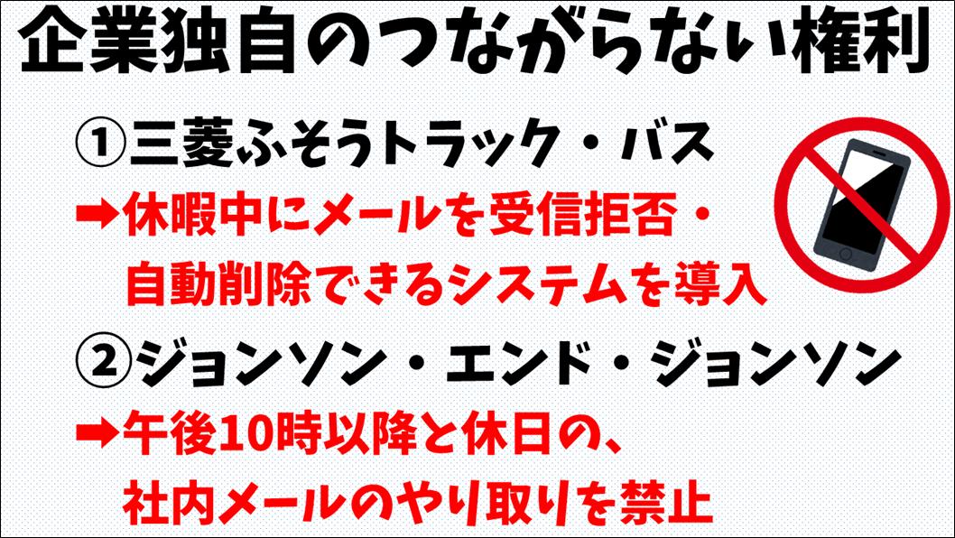f:id:mitsuo716:20211003192746p:plain