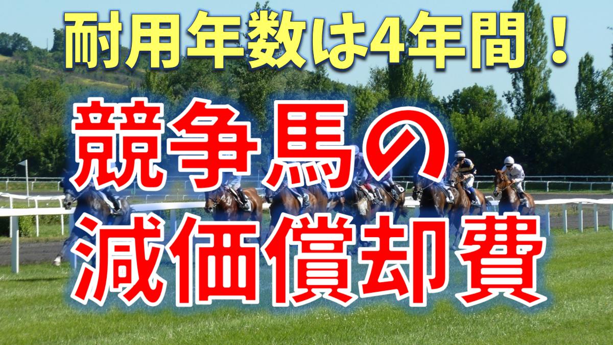 f:id:mitsuo716:20211010170047p:plain
