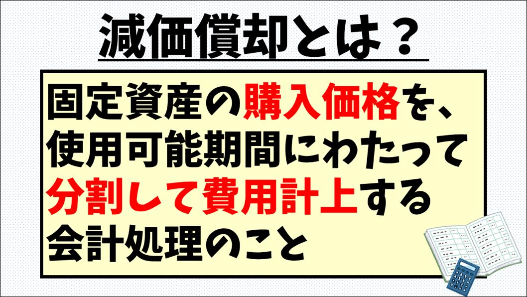 f:id:mitsuo716:20211010175734p:plain