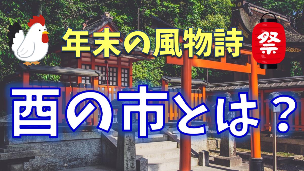 f:id:mitsuo716:20211017053423p:plain