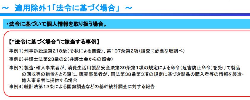 f:id:mitsuo_0114:20190105174453p:plain