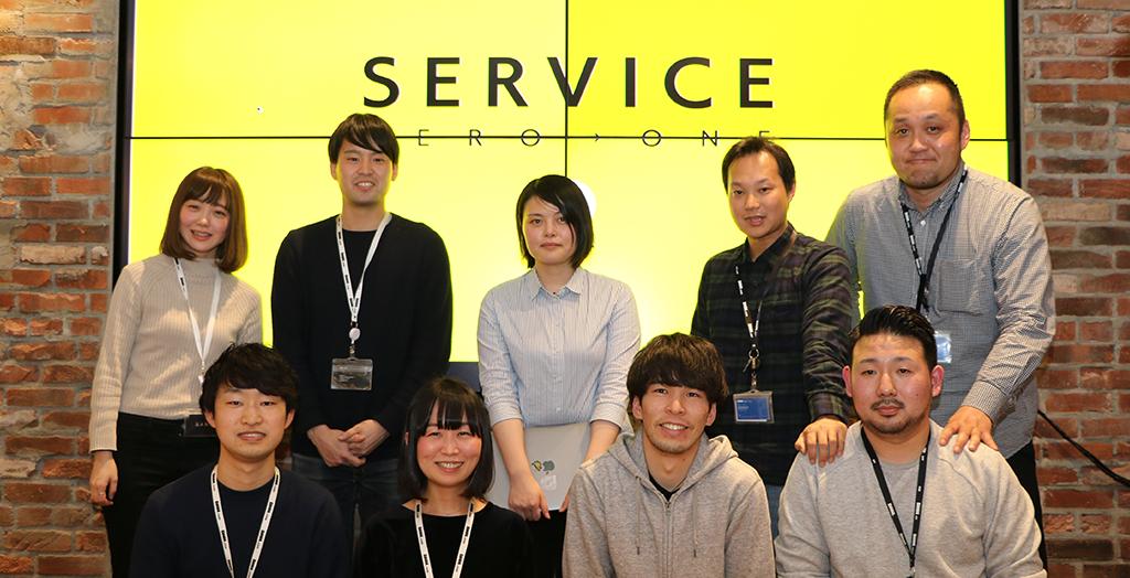 サービス0→1勉強会vol.02