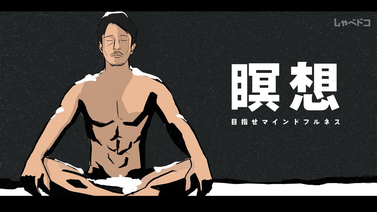 f:id:mitsuoseki:20200629144311j:plain