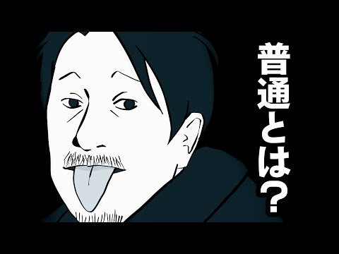 f:id:mitsuoseki:20211009123511p:plain