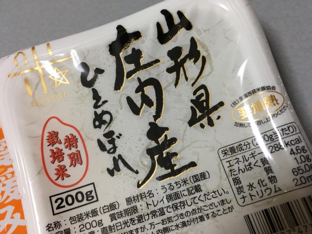 f:id:mitsuoueno:20170822132858j:plain