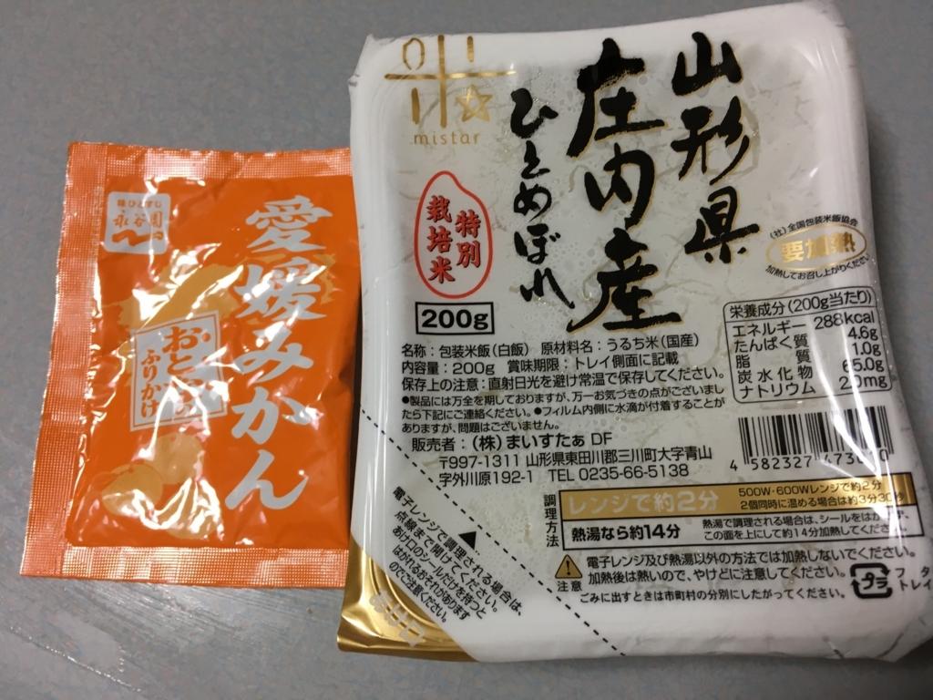 f:id:mitsuoueno:20170822132959j:plain