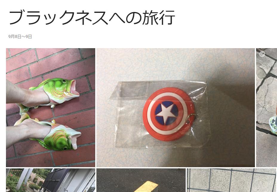 f:id:mitsuoueno:20170919013655p:plain