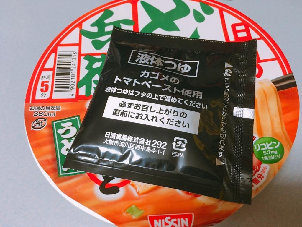 f:id:mitsuoueno:20170924004141j:plain