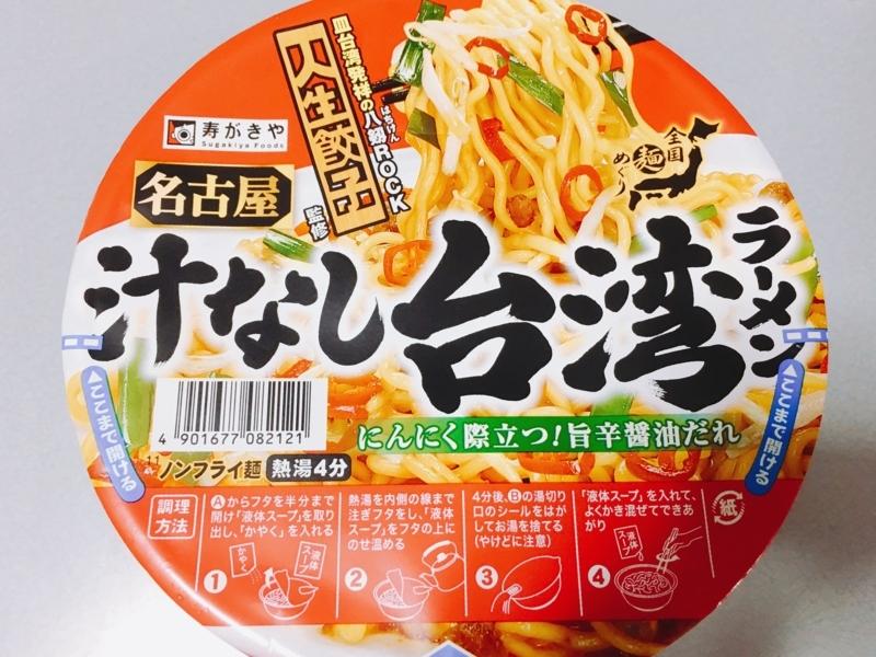 f:id:mitsuoueno:20171005143649j:plain