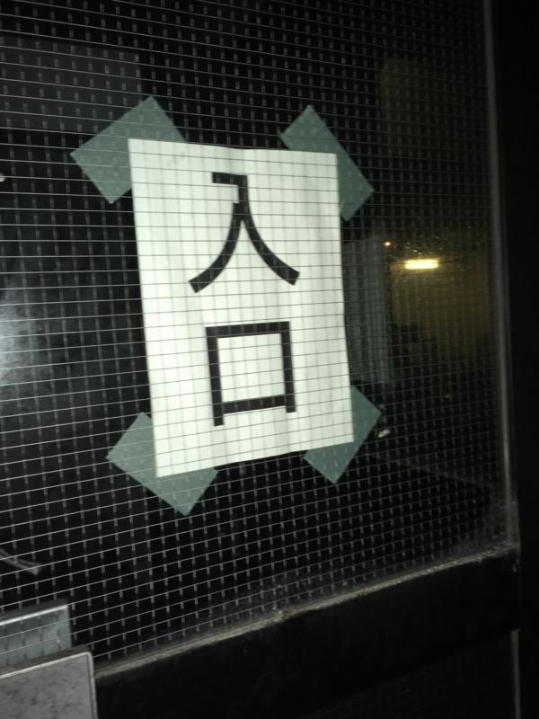 f:id:mitsuoueno:20171101233102j:plain