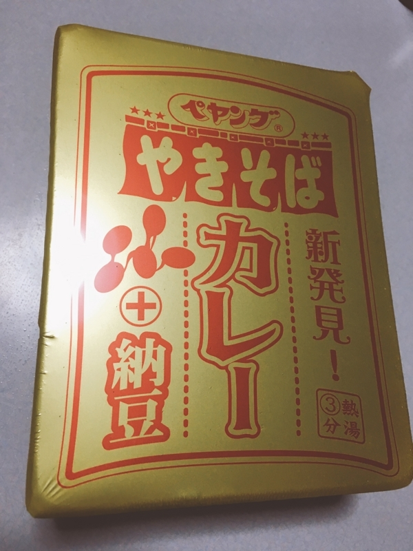 f:id:mitsuoueno:20171203000957j:plain