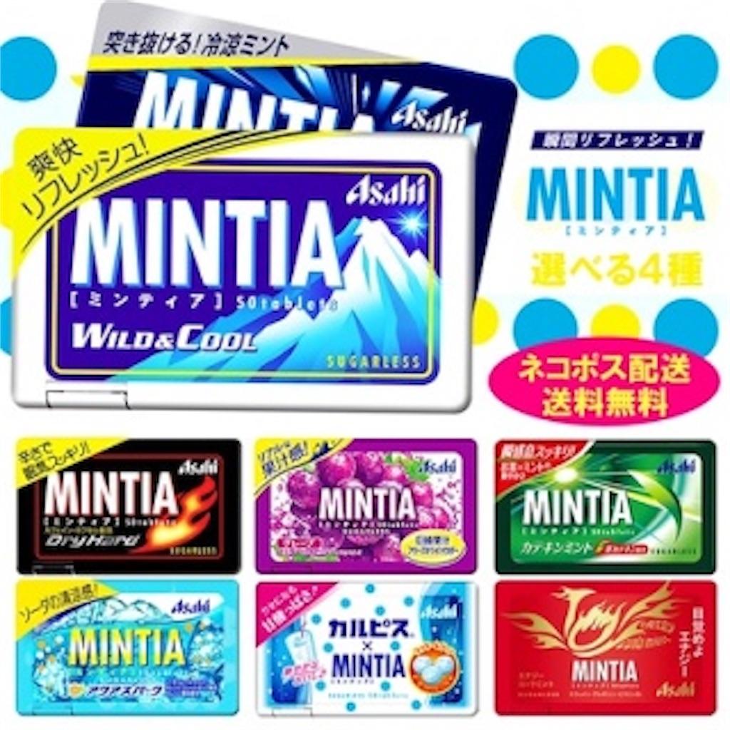 f:id:mitsuru-inte-r:20190723065014j:image