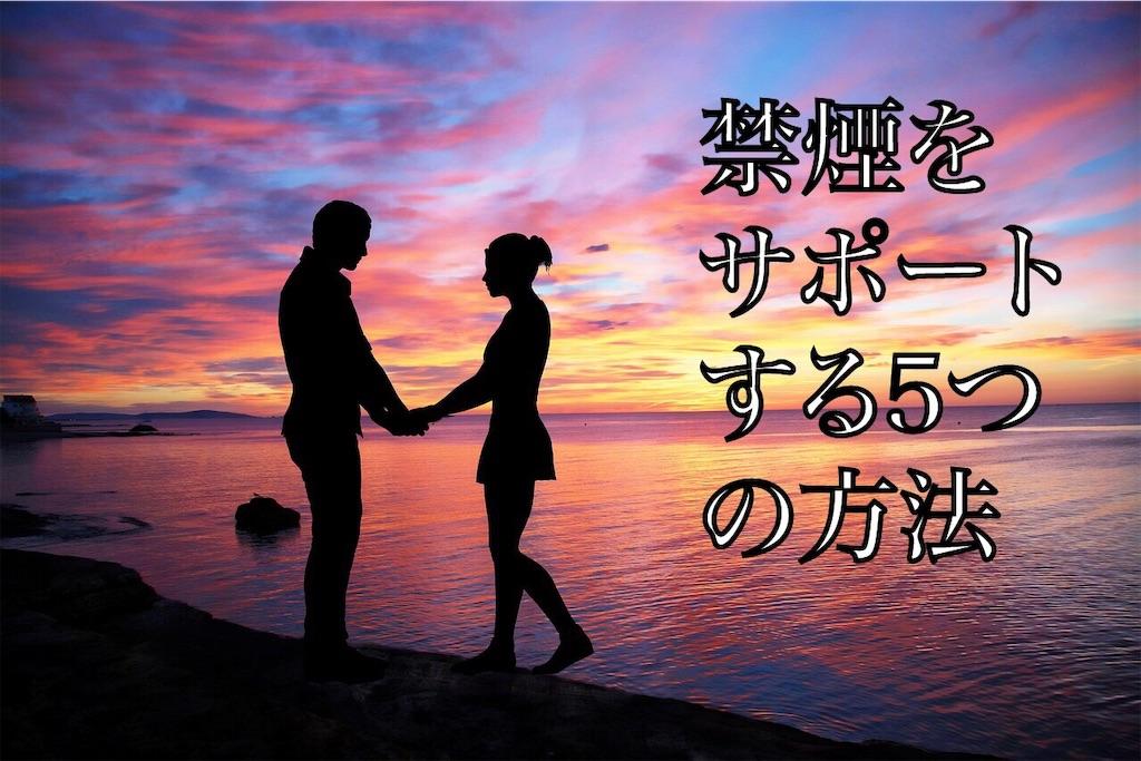 f:id:mitsuru-inte-r:20190819203518j:image