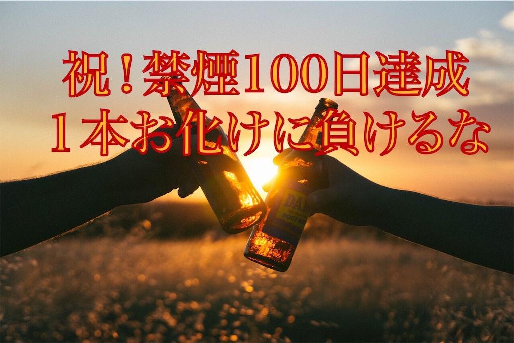 f:id:mitsuru-inte-r:20190923071443j:image