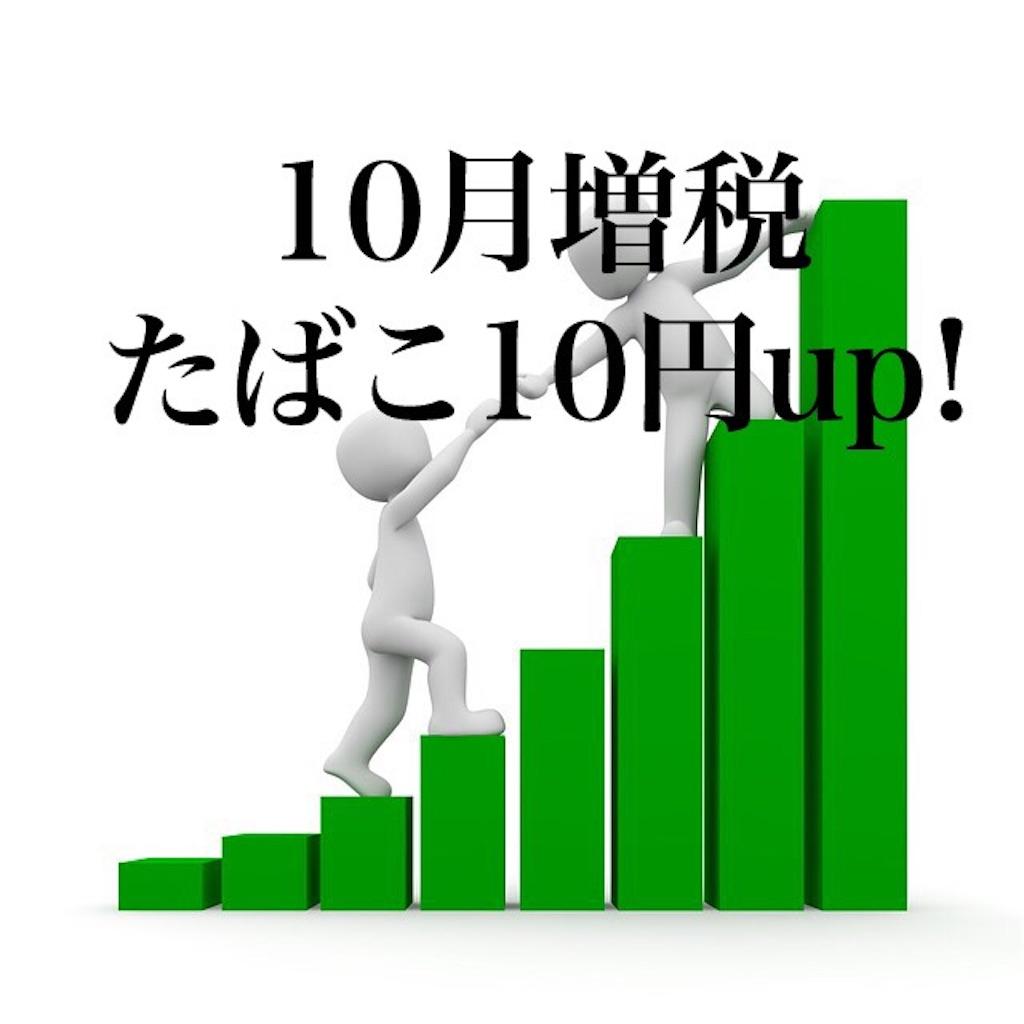 f:id:mitsuru-inte-r:20190924211026j:image