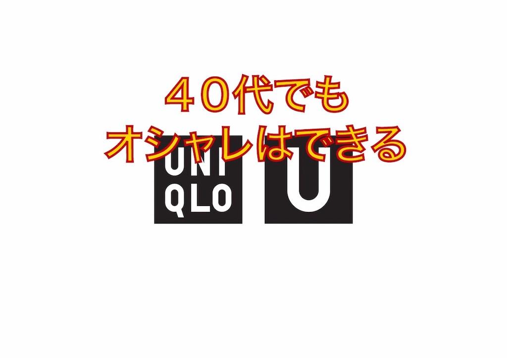 f:id:mitsuru-inte-r:20190925061050j:image