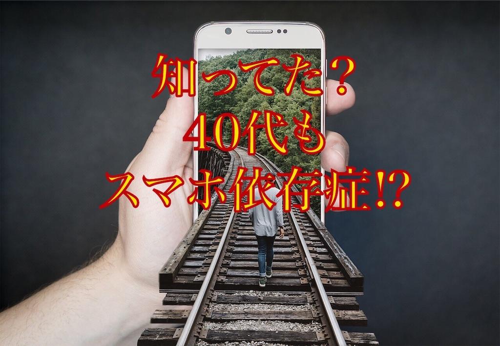 f:id:mitsuru-inte-r:20191007062349j:image