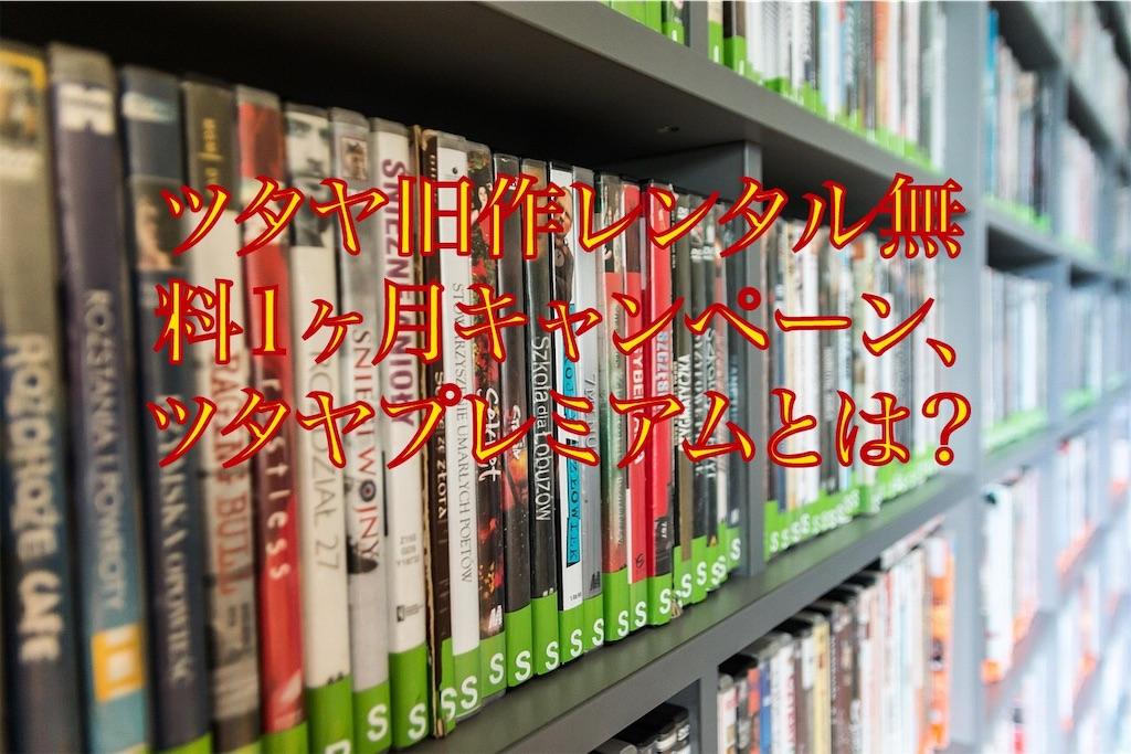 f:id:mitsuru-inte-r:20191030063036j:image