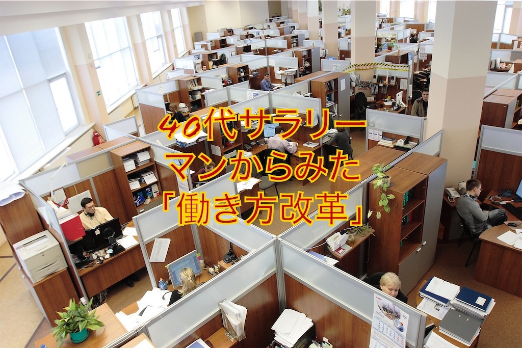 f:id:mitsuru-inte-r:20191101062749j:image