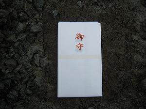 岡山県浅口市6LDKの2世帯住宅・地鎮祭