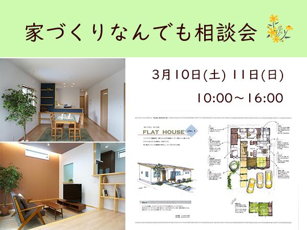 f:id:mitsuru-kenchiku:20180213110845j:plain