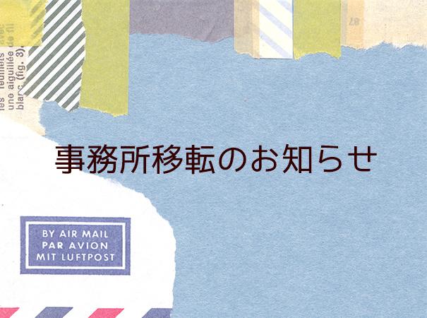 f:id:mitsuru-kenchiku:20180608154641j:plain