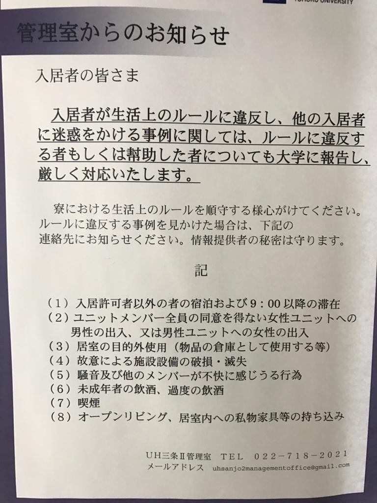 f:id:mitsuru100:20170321135323j:plain