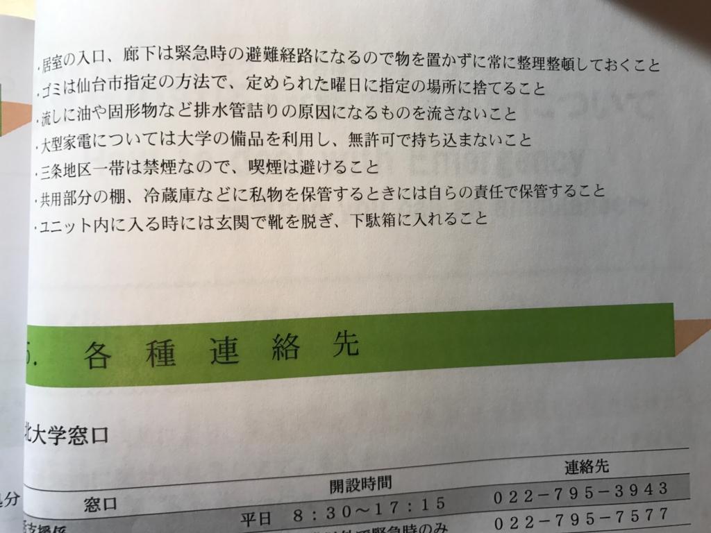 f:id:mitsuru100:20170322203542j:plain