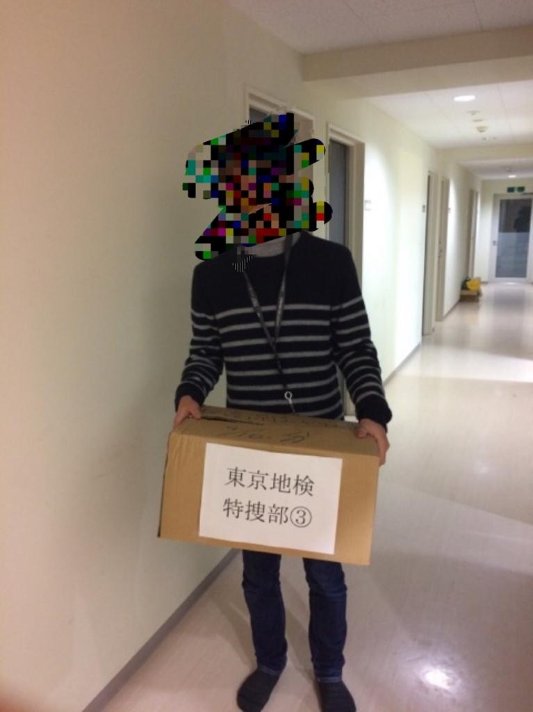 f:id:mitsuru100:20180218163402j:plain