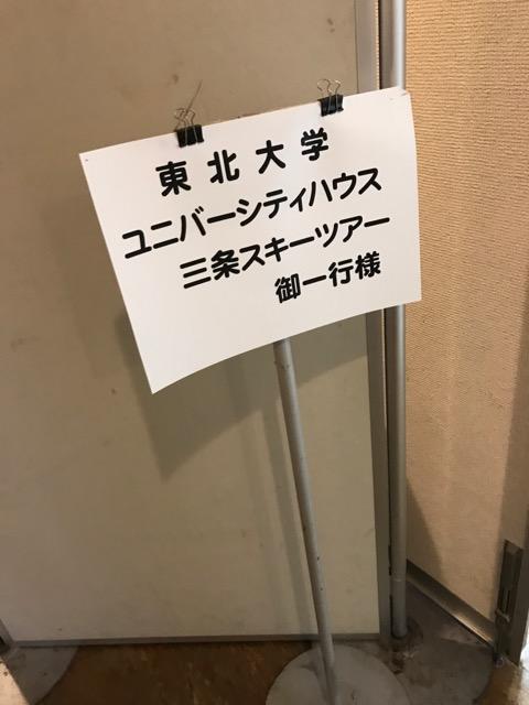 f:id:mitsuru100:20180218174641j:plain