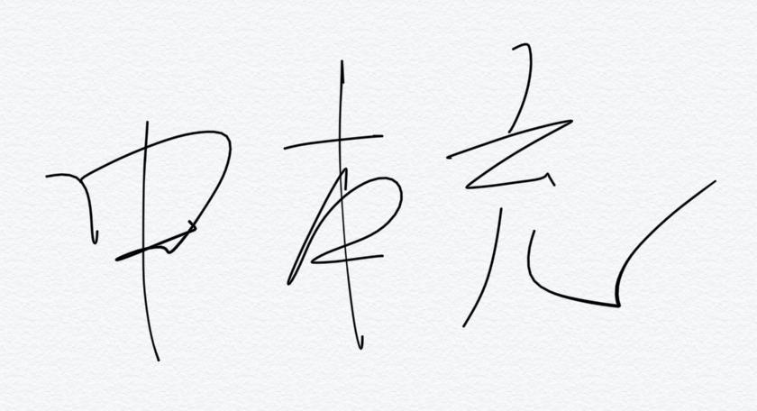f:id:mitsuru100:20180218184051p:plain