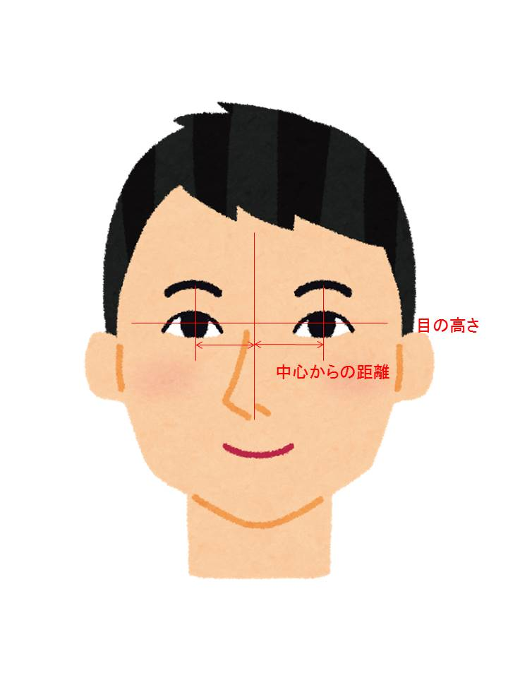 f:id:mitsuru326w:20161231163305j:plain