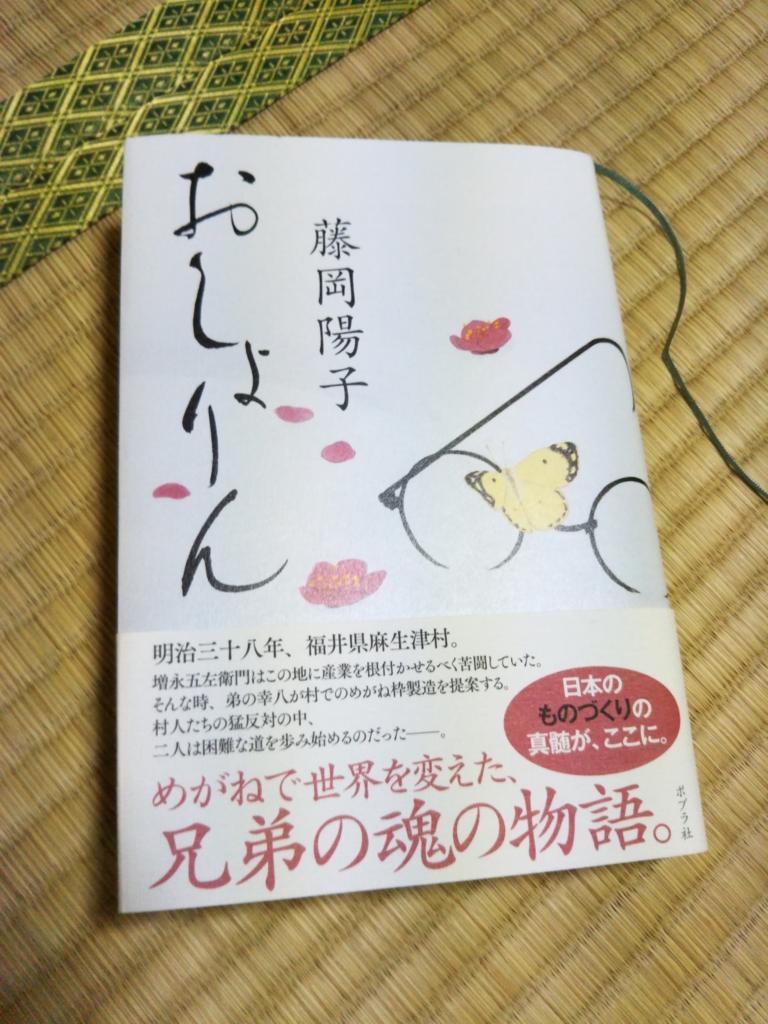f:id:mitsuru326w:20170211230926j:plain
