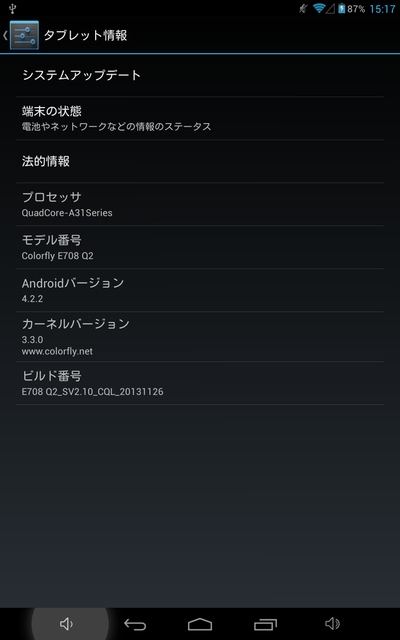 f:id:mitsuru888:20141026165326p:plain