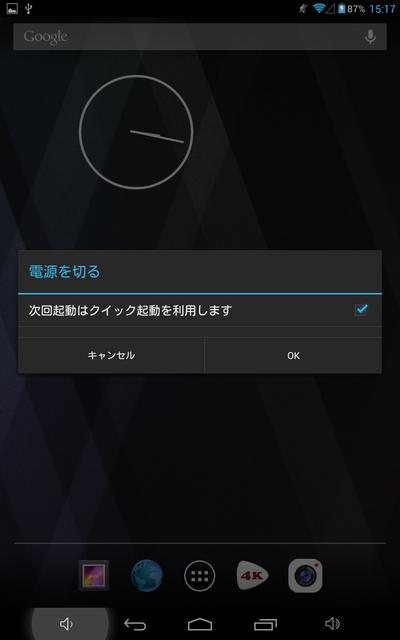 f:id:mitsuru888:20141026165359p:plain