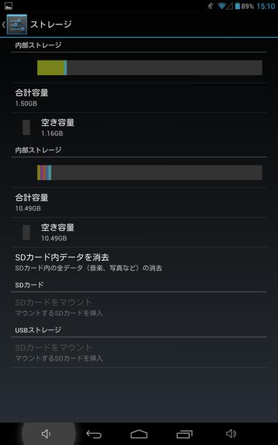 f:id:mitsuru888:20141026165519p:plain