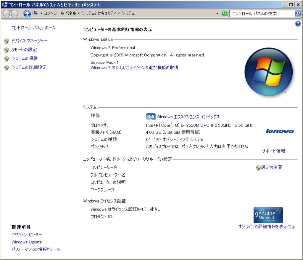 f:id:mitsuru888:20151224041833p:plain