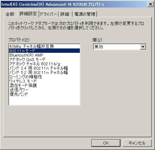 f:id:mitsuru888:20151224042829p:plain