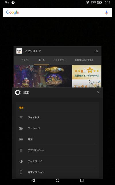 f:id:mitsuru888:20161203002346p:plain
