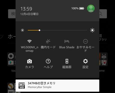 f:id:mitsuru888:20161204190725p:plain